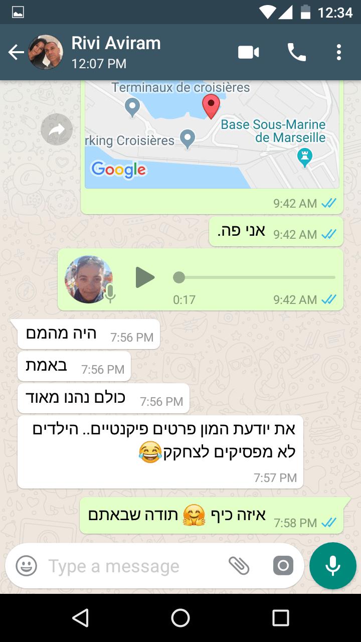 Screenshot_20190811 child